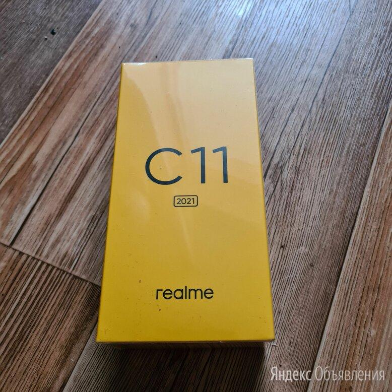 Realme C11 2021 2/32 NFC Серый. по цене 7000₽ - Мобильные телефоны, фото 0