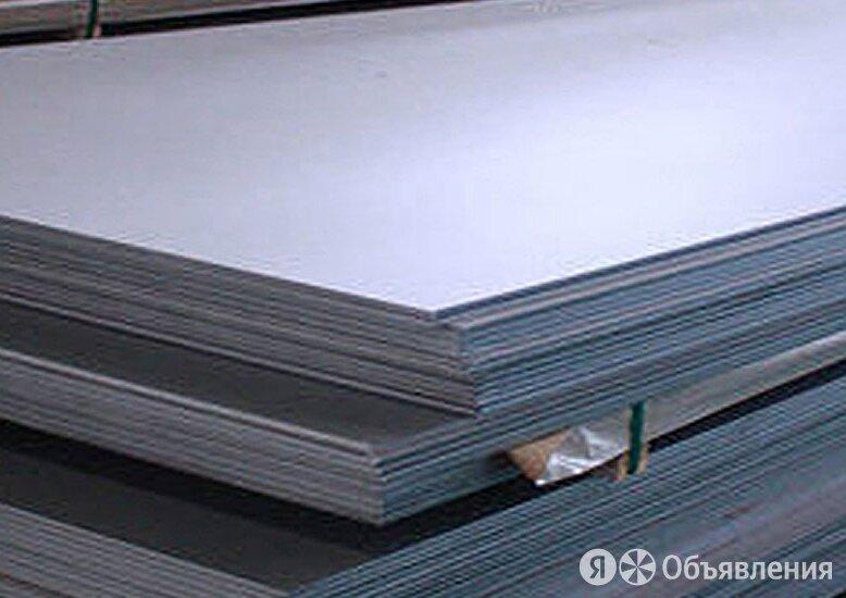 Лист нержавеющий 3х1250х2500 мм 08Х18Н10 матовый по цене 304000₽ - Металлопрокат, фото 0