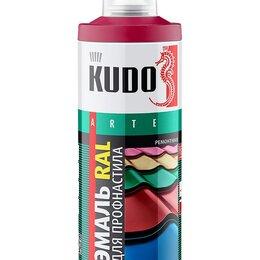 Краски - Аэрозоль KUDO для металлочерепицы и профнастила RAL 8017 Шоколад, 520 мл., 0