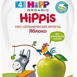 Детское питание - HIPPIS Пюре Фруктовое Яблоко {с 4 мес} 100г., 0