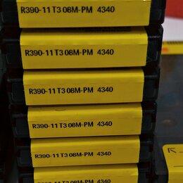 Для фрезеров - Sandvik Coromant фрезерные пластины R390-, 0