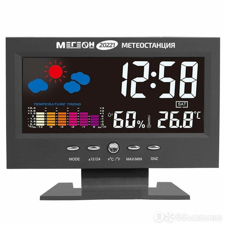 Метеостанция МЕГЕОН 20221 по цене 843₽ - Прочее, фото 0