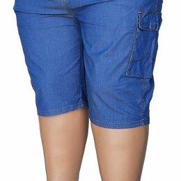 Шорты - Большого размера мужские джинсовые шорты на резинке. , 0