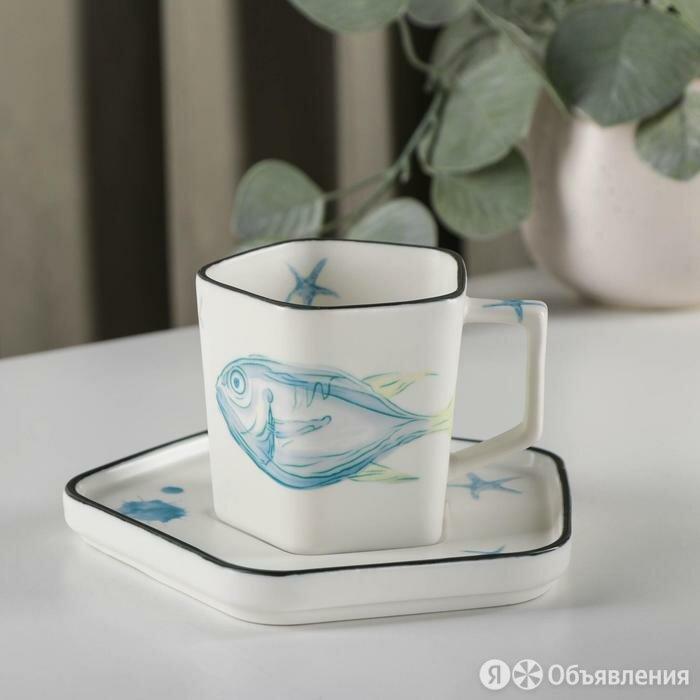 Чайная пара «Подводный мир», чашка 280 мл, блюдце 14,5×14 см по цене 1404₽ - Посуда, фото 0