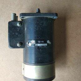Производственно-техническое оборудование - Мотор СД-20, 0
