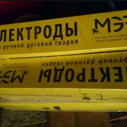 Электроды, проволока, прутки - Сварочные электроды АНО 21, 0