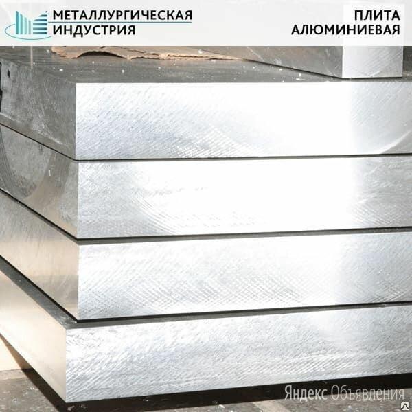 Плита алюминиевая 40x1000x3000 мм АК4-1ЧТ по цене 240₽ - Металлопрокат, фото 0