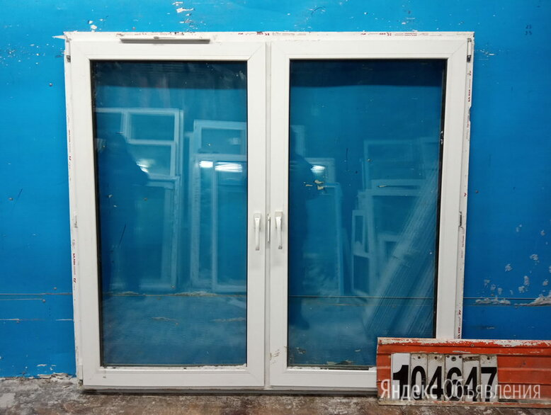 Пластиковые Окна Б/У 1470(в) х 1610(ш)  по цене 3800₽ - Окна, фото 0
