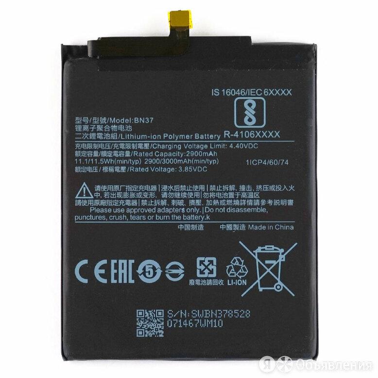 Аккумулятор BN37 для Xiaomi Redmi 6, 6A по цене 485₽ - Аккумуляторы, фото 0