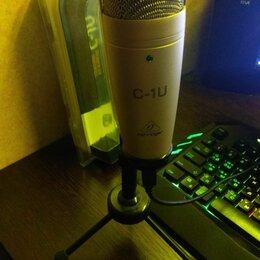 Микрофоны - Микрофон behringer c-1u + стойка, 0