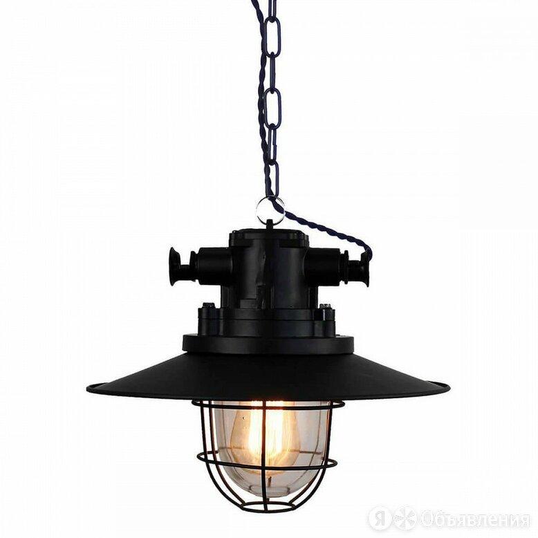 Подвесной светильник Lussole Loft LSP-9896 по цене 6265₽ - Люстры и потолочные светильники, фото 0