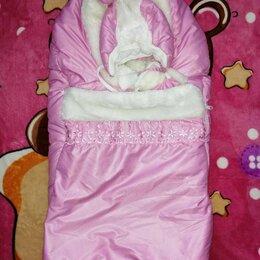 Конверты и спальные мешки - Конверт на выписку для вашей маленькой принцессы. (зимний) , 0