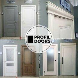 Межкомнатные двери - Межкомнатные двери Profil Doors, 0