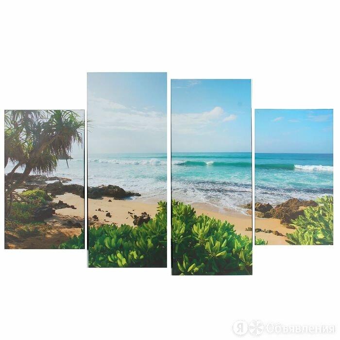 """Постер-Лайн Картина модульная на подрамнике """"Морской пляж"""" 2шт-28х50см; 2шт-2... по цене 2721₽ - Ткани, фото 0"""