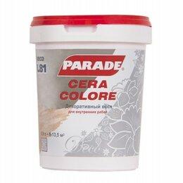 Масла и воск - воск декоративный parade l81 cera colore, белый, 0
