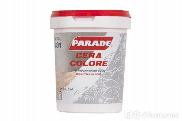 воск декоративный parade l81 cera colore, белый по цене 1007₽ - Масла и воск, фото 0