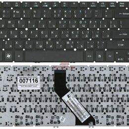 Клавиатуры - Клавиатура для ноутбука ACER Aspire V5-471 V5-431 M5-481T черная , 0