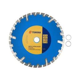 Для дисковых пил - Диск алмазный отрезной TUNDRA, сегментный с защитными секторами, сухой рез, 2..., 0