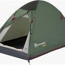 Палатки - Палатка 2-местная Outventure Orion 2 , 0