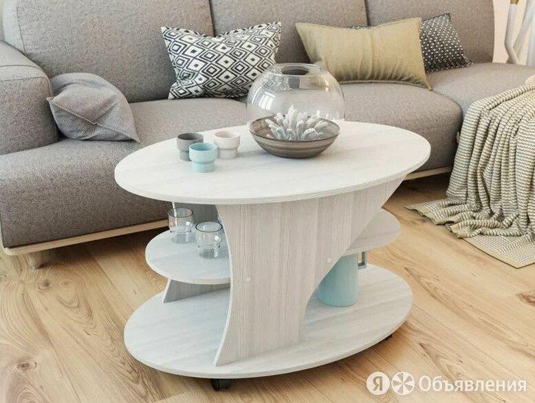 Стол журнальный Статус-1 по цене 3040₽ - Столы и столики, фото 0