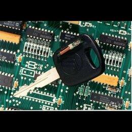 Ключи и брелоки - Программирование автомобильных ключей, 0