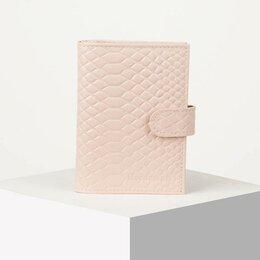 Обложки для документов - Обложка для автодокументов и паспорта, цвет пудра, 0