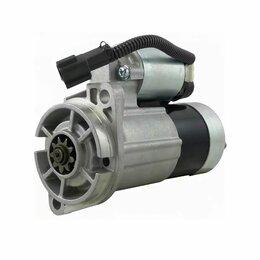 Электрика и свет - Стартер 12V 1.0 kW Nissan K15 / K21 / K25 23300FU410, 0