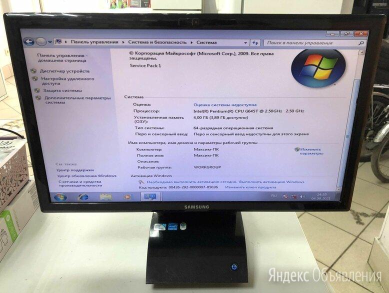 Компьютер-моноблок Samsung DP300A2A-B01RU по цене 6490₽ - Моноблоки, фото 0