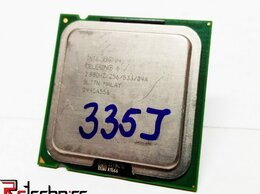 Процессоры (CPU) - CPU/C335J, 0