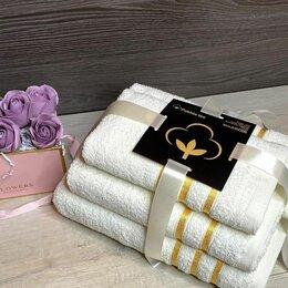Полотенца - Комплект полотенец, 0