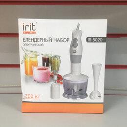 Блендеры - Блендерный набор IRIT IR-5020 (белый), 0