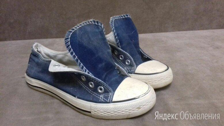 Спортивная обувь по цене 100₽ - Кроссовки и кеды, фото 0