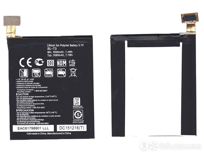 Аккумуляторная батарея BL-T3 для LG P895 Optimus VU по цене 630₽ - Аккумуляторы, фото 0