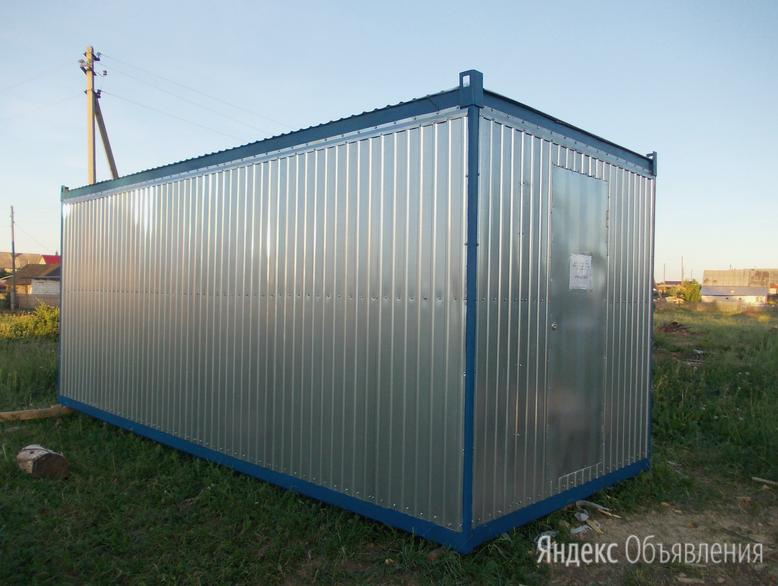Бытовка металлическая по цене 99550₽ - Готовые строения, фото 0