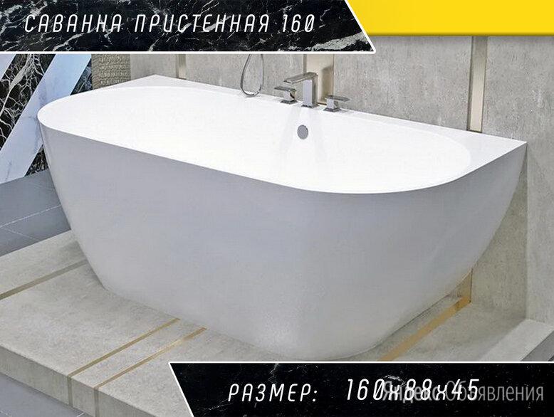 Ванна из мрамора. Рассрочка по цене 61900₽ - Ванны, фото 0