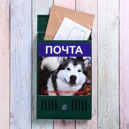 Почтовые ящики - Ящик почтовый с замком, вертикальный, 'Фото', МИКС, зелёный, 0