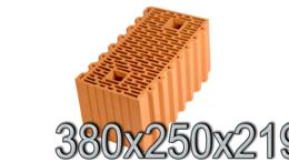 Строительные блоки - Камень КМ 10,7 НФ/380 М100(пустотность 55%) под.…, 0