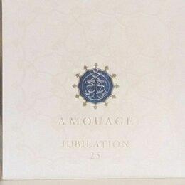 Мыло - Мыло Amouage Jubilation 25, 0