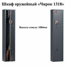 Сейфы - Сейф оружейный aiko чирок 1318, 0