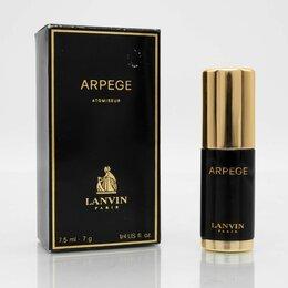 Парфюмерия - Arpege (Lanvin) духи 7,5 мл ВИНТАЖ, 0