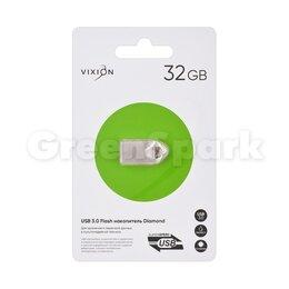 USB Flash drive - Накопитель USB Flash 32GB 3.0 VIXION Diamond (серебро), 0
