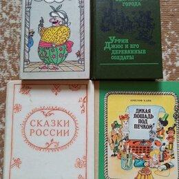 Детская литература - Детская литература, 0