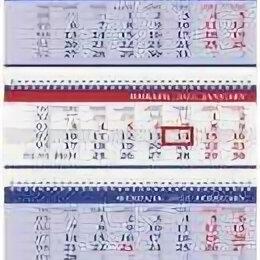 Постеры и календари - Календарь квартальный с бегунком, 2022 год, 1 блок, 1 гребень, Соло-Люкс, «Кувши, 0