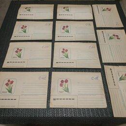 Конверты и почтовые карточки - 47 конвертов СССР, 0