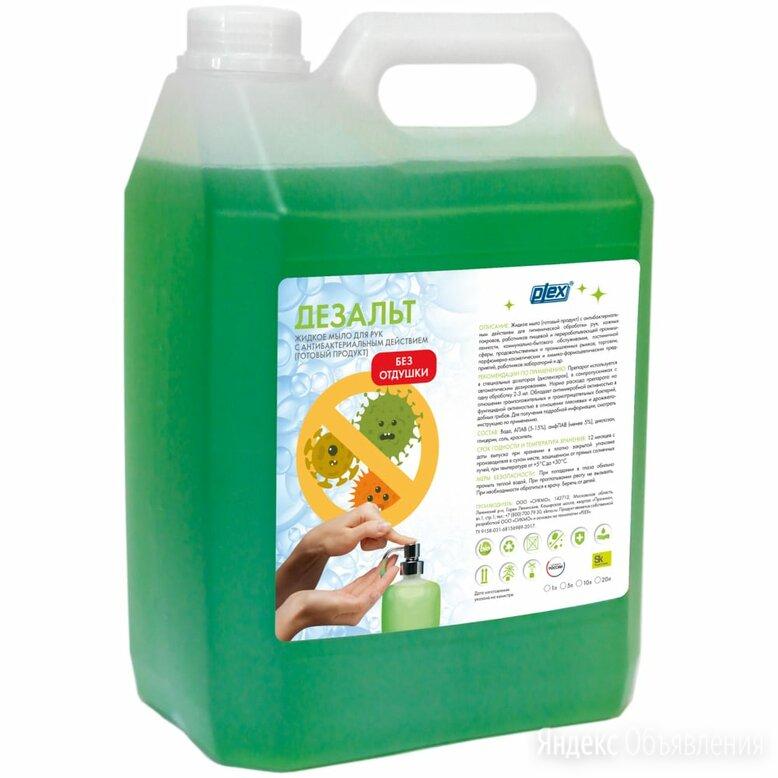 Антибактериальное жидкое жидкое мыло PLEX Дезальт по цене 738₽ - Мыло, фото 0