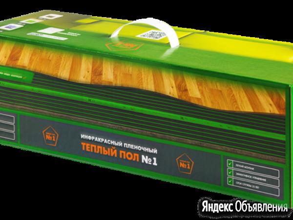 Инфракрасный Теплый пол №1 Комплект 8 кв. м по цене 8075₽ - Электрический теплый пол и терморегуляторы, фото 0