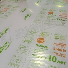 Теплицы и каркасы - Сотовый поликарбонат 4 мм прозрачный Солярис 2,1х6 м , 0