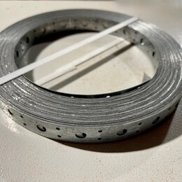 Перфорированный крепеж - перфолента, 0