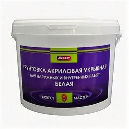 Пропитки - Грунтовка укрывная Аквест-9 Эконом 7 кг , 0