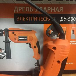 Дрели и строительные миксеры - Дрель ударная ЕРМАК ДУ-500, 0